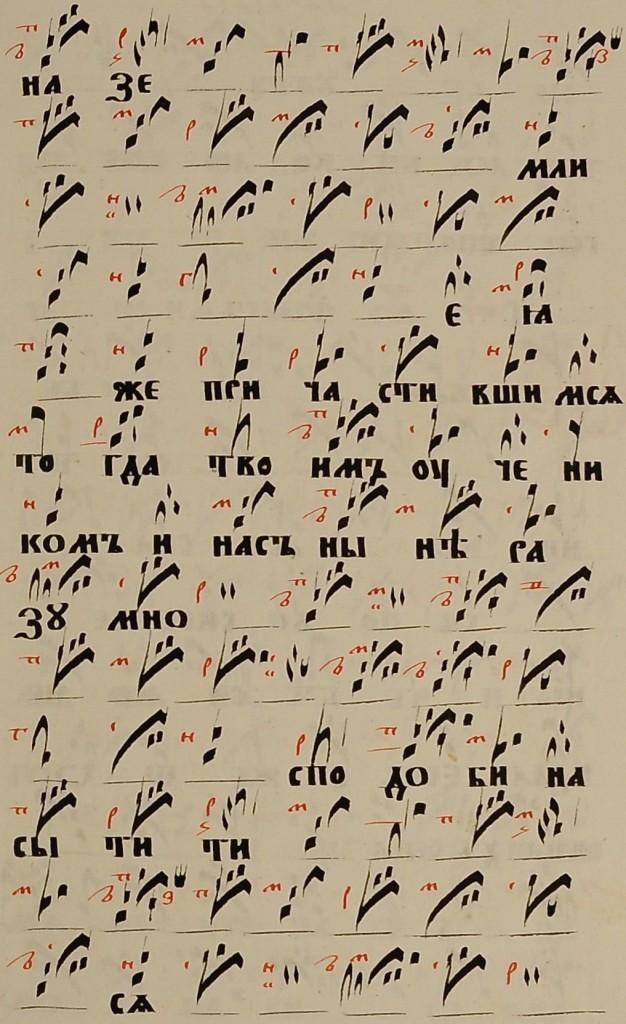 10 евангельская стихера (4)-min