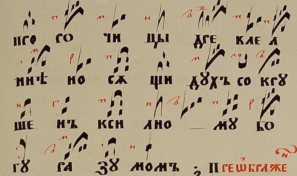 3 песнь Пятидесятница 038-0116 (3)-min