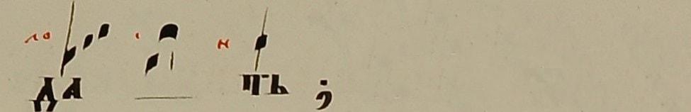 5 песнь Пятидесятница (3)-min