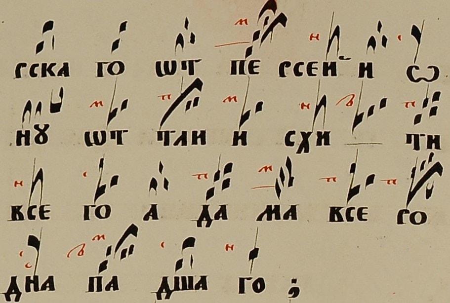 6 песнь Пятидесятница (3) -min