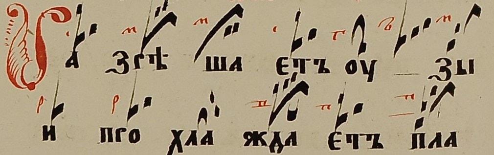 8 песнь Пятидесятница (2)-min