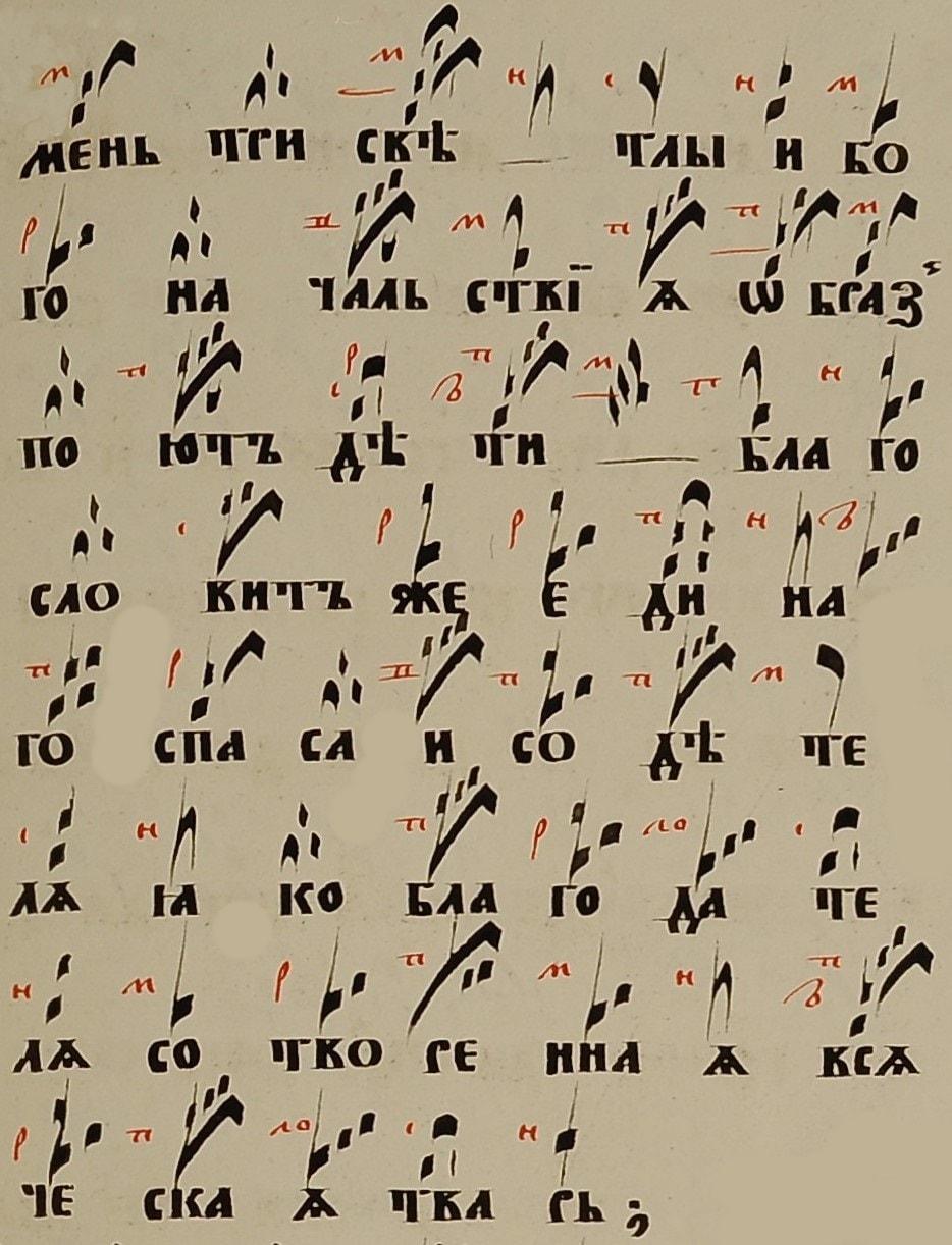 8 песнь Пятидесятница (3)-min