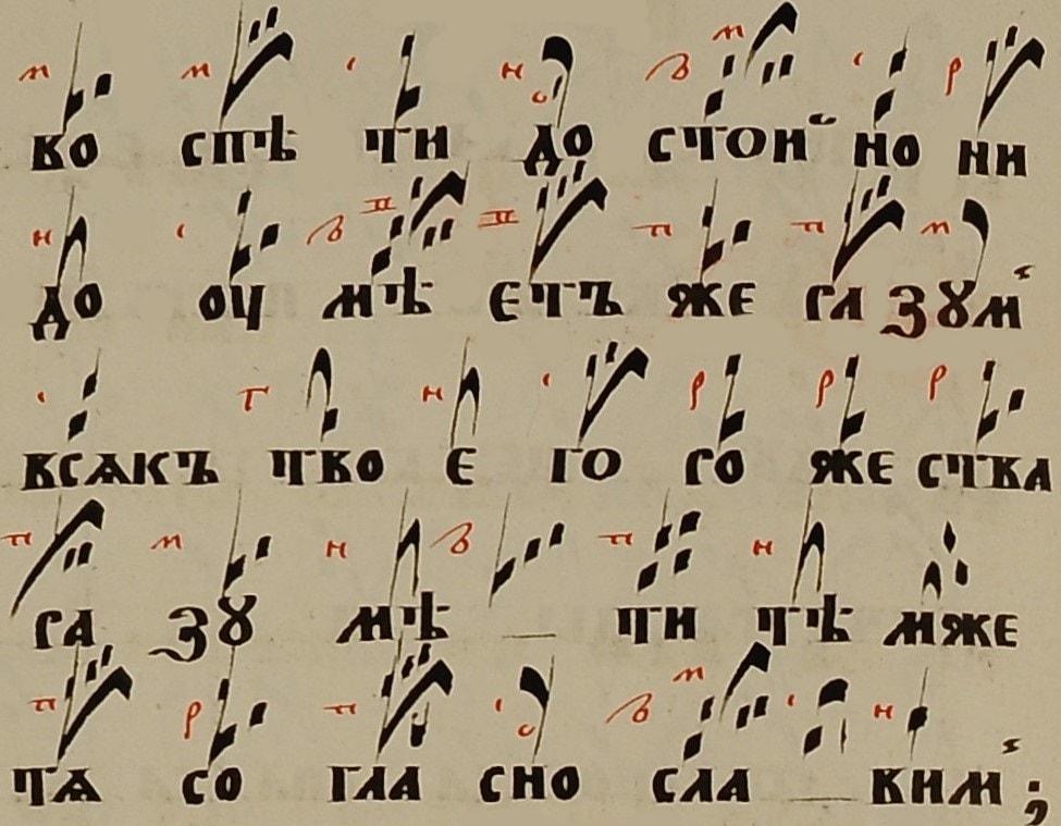 9 песнь Пятидесятница (4) -min