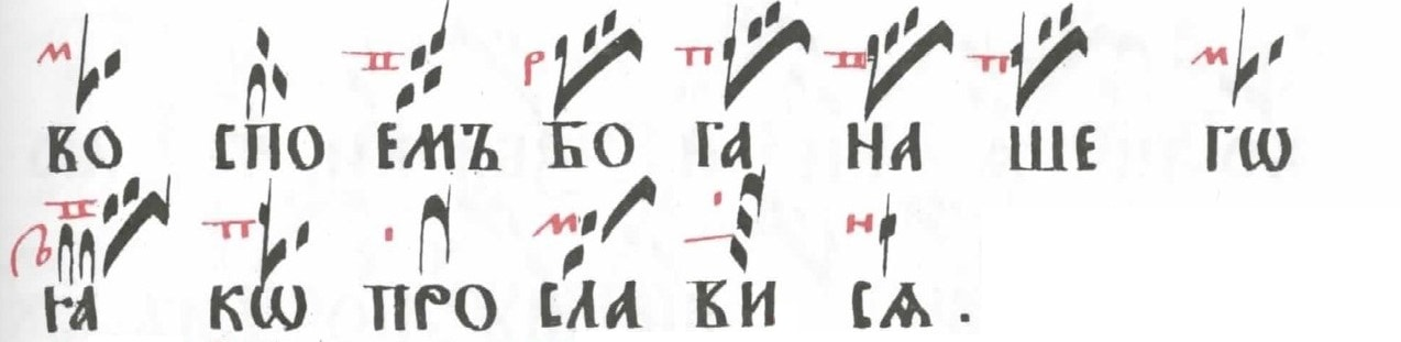 irmos-vozdvizheniyu-1-pesn-1-min