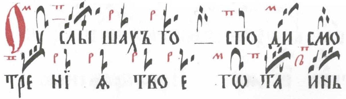 irmos-vozdvizheniyu-4-pesn-min