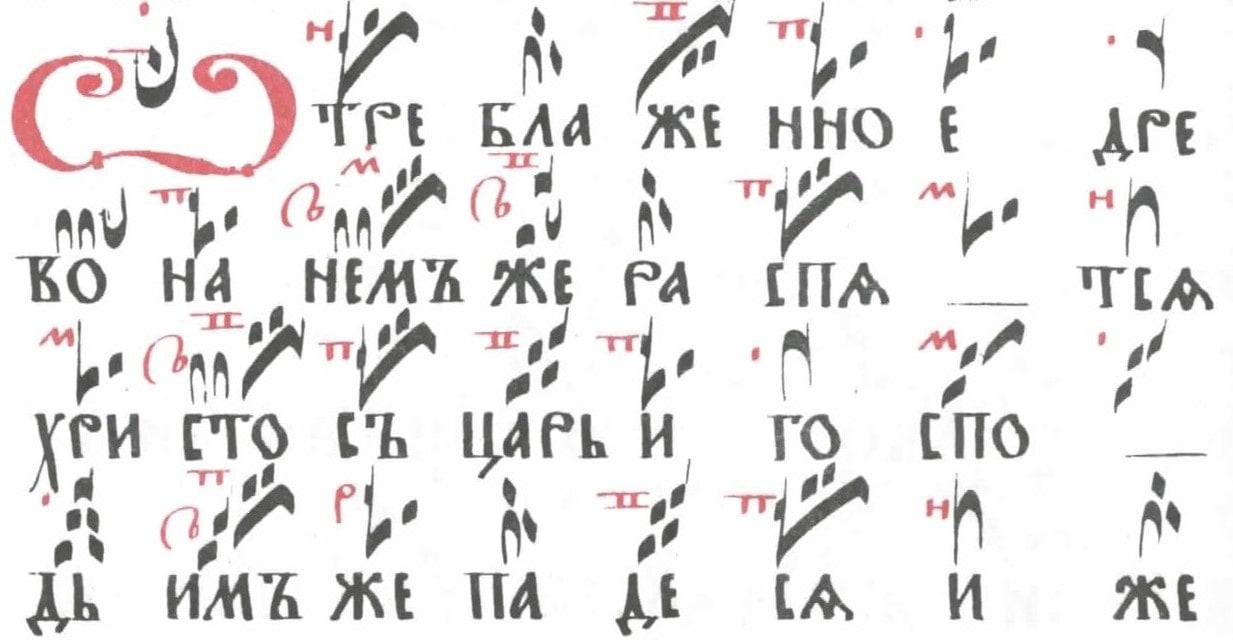 irmos-vozdvizheniyu-5-pesn-min