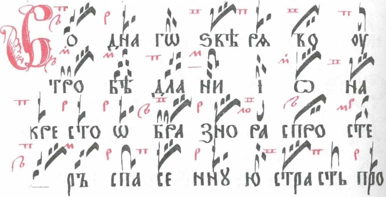 irmos-vozdvizheniyu-6-pesn-min