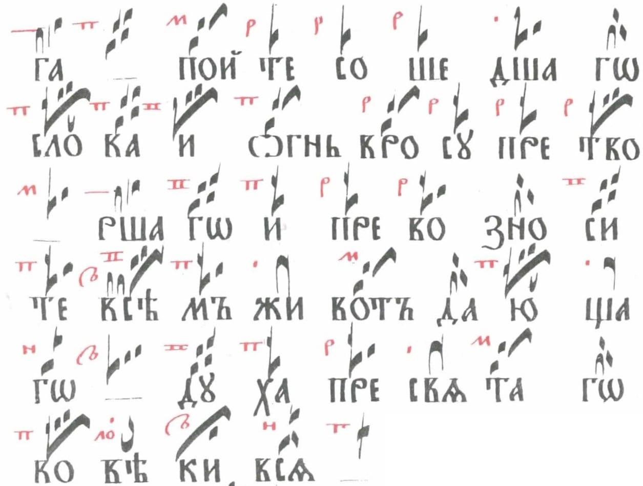 irmos-vozdvizheniyu-8-pesn-1-min