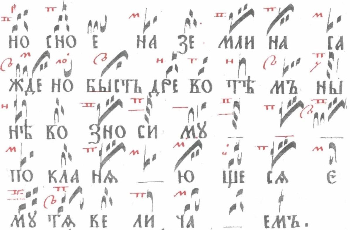 irmos-vozdvizheniyu-9-pesn-1-min