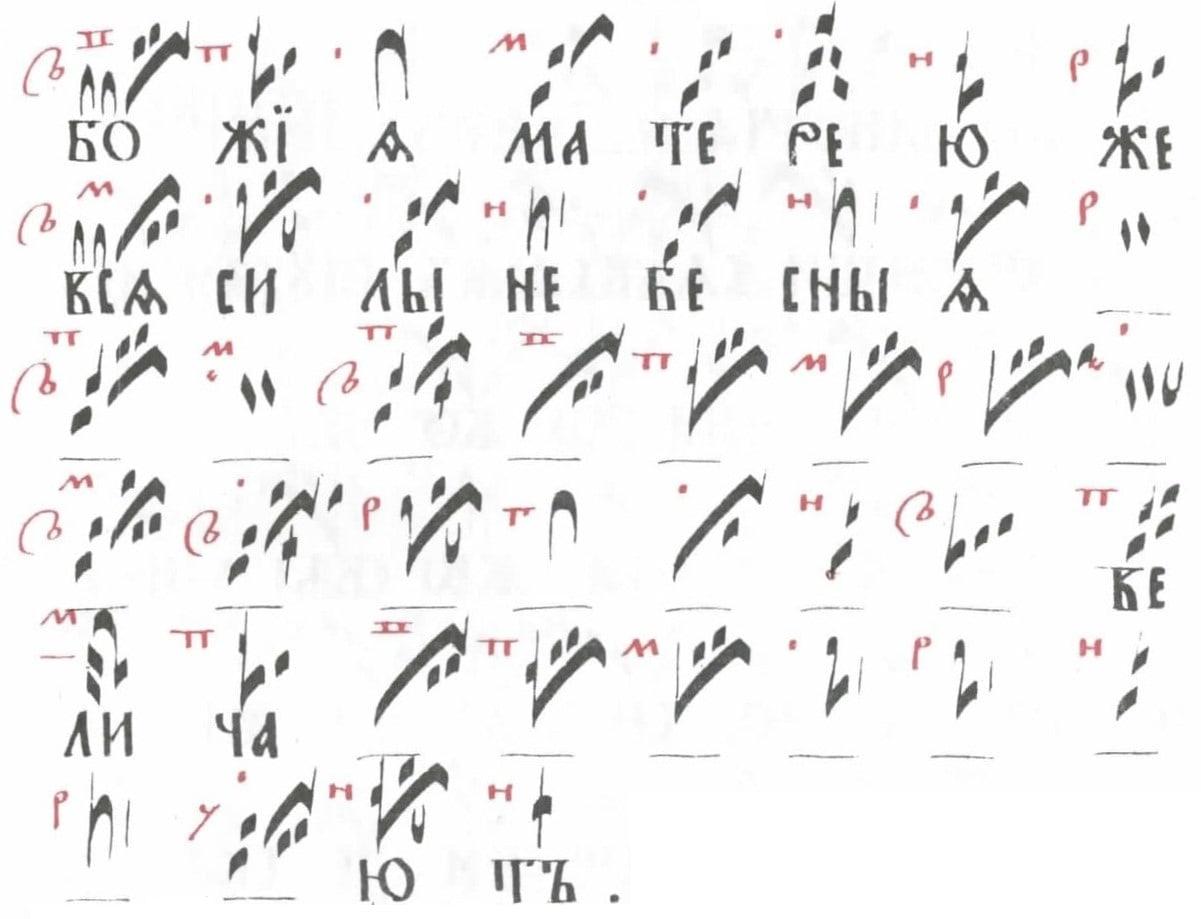 irmos-vozdvizheniyu-9-pesn-3