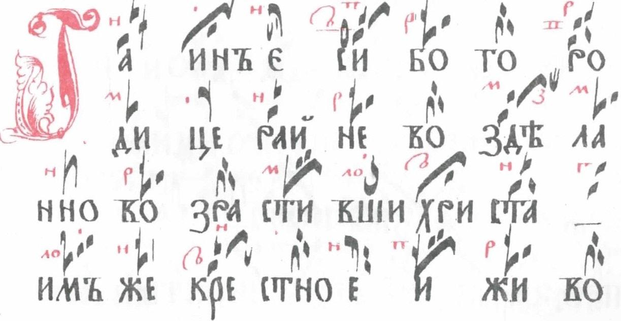 irmos-vozdvizheniyu-9-pesn-min
