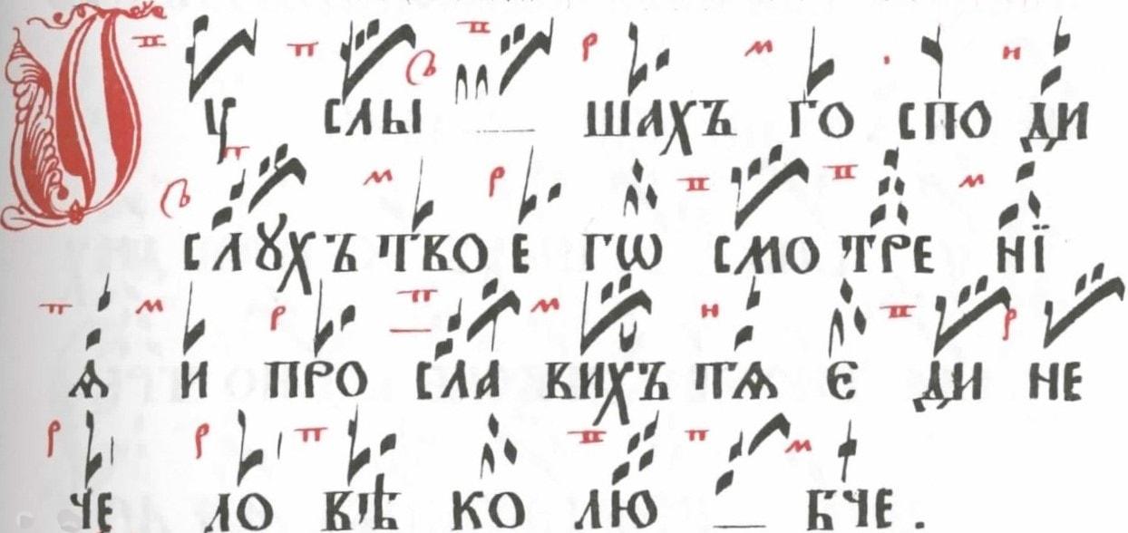 irmos-rozhestvu-bogorodicy-pesn-4-2-min
