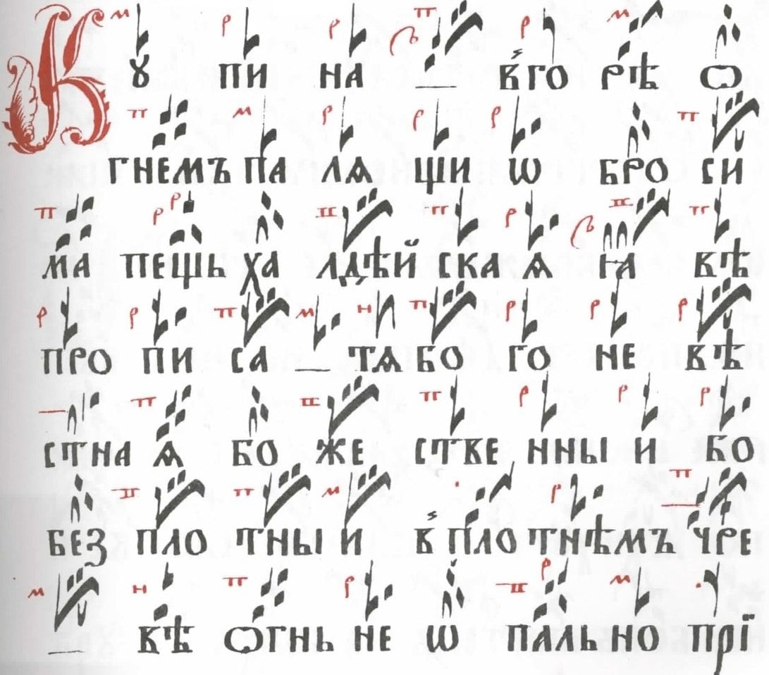 irmos-rozhestvu-bogorodicy-pesn-7-2-min