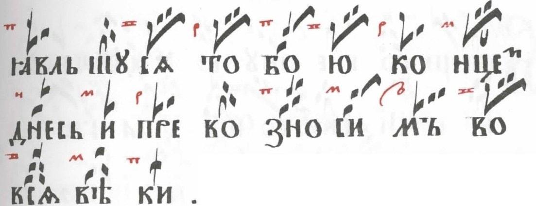 irmos-rozhestvu-bogorodicy-pesn-8-1-2-min