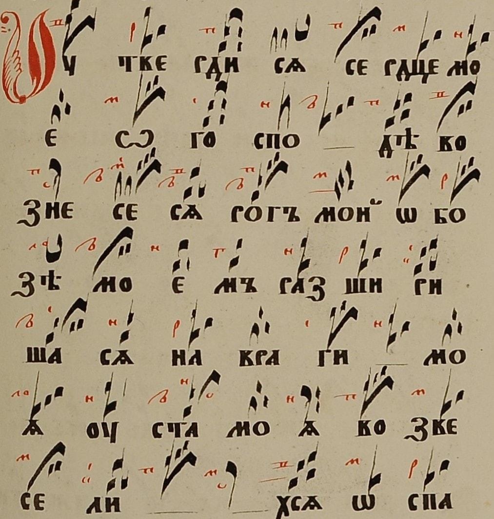 rozhestvo-bogorodicy-vtorojj-tvorec-kir-andrejj-irmos-3-pesni-8-glas-2-min