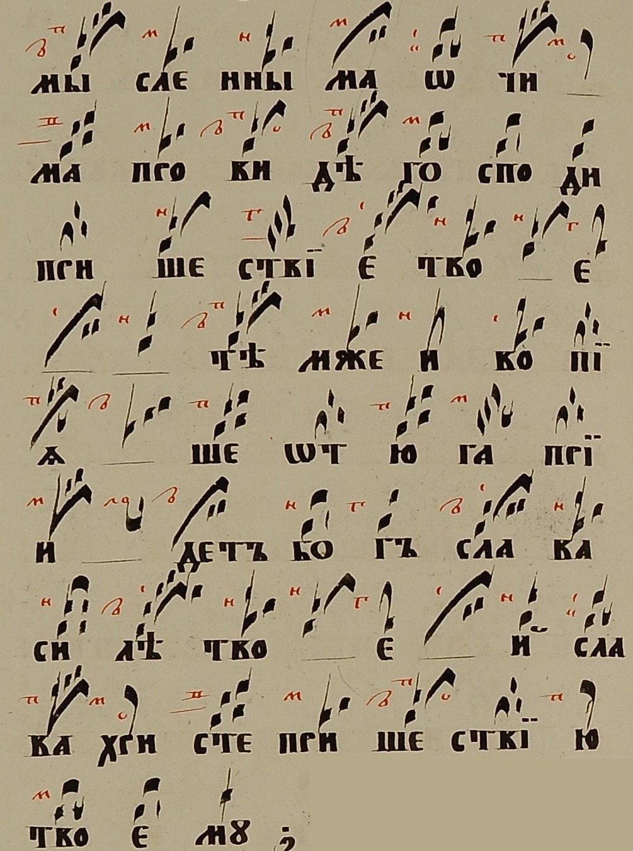 rozhestvo-bogorodicy-vtorojj-tvorec-kir-andrejj-irmos-4-pesni-8-glas-5-min