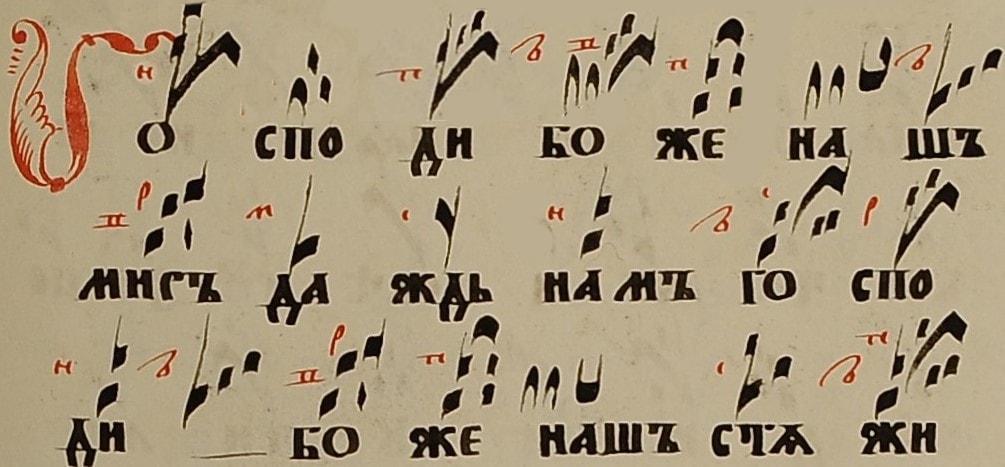 rozhestvo-bogorodicy-vtorojj-tvorec-kir-andrejj-irmos-5-pesni-8-glas-3-min