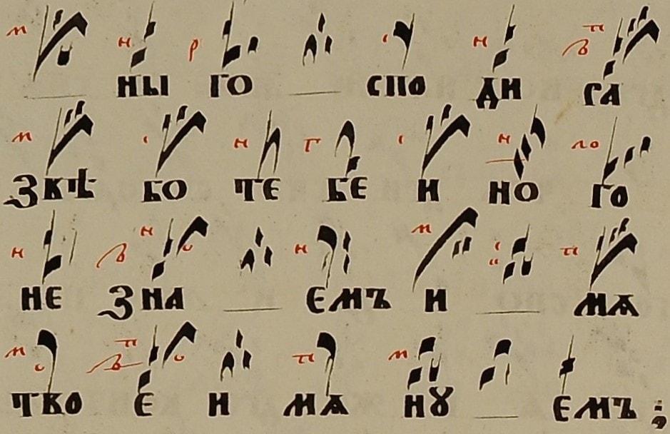 rozhestvo-bogorodicy-vtorojj-tvorec-kir-andrejj-irmos-5-pesni-8-glas-4-min