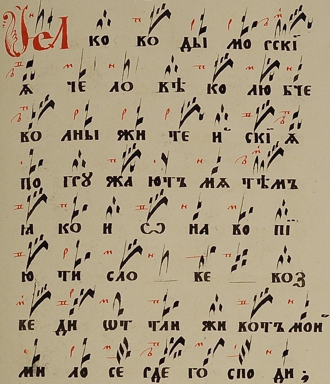 rozhestvo-bogorodicy-vtorojj-tvorec-kir-andrejj-irmos-6-pesni-8-glas-2-min