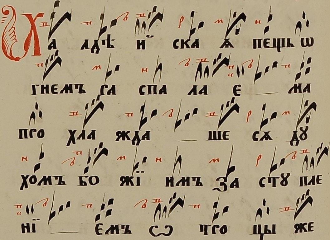 rozhestvo-bogorodicy-vtorojj-tvorec-kir-andrejj-irmos-7-pesni-8-glas-2-min