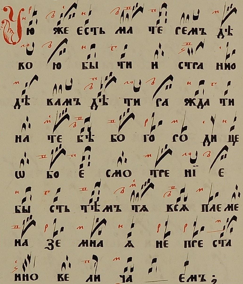 rozhestvo-bogorodicy-vtorojj-tvorec-kir-andrejj-irmos-9-pesni-8-glas-2-min