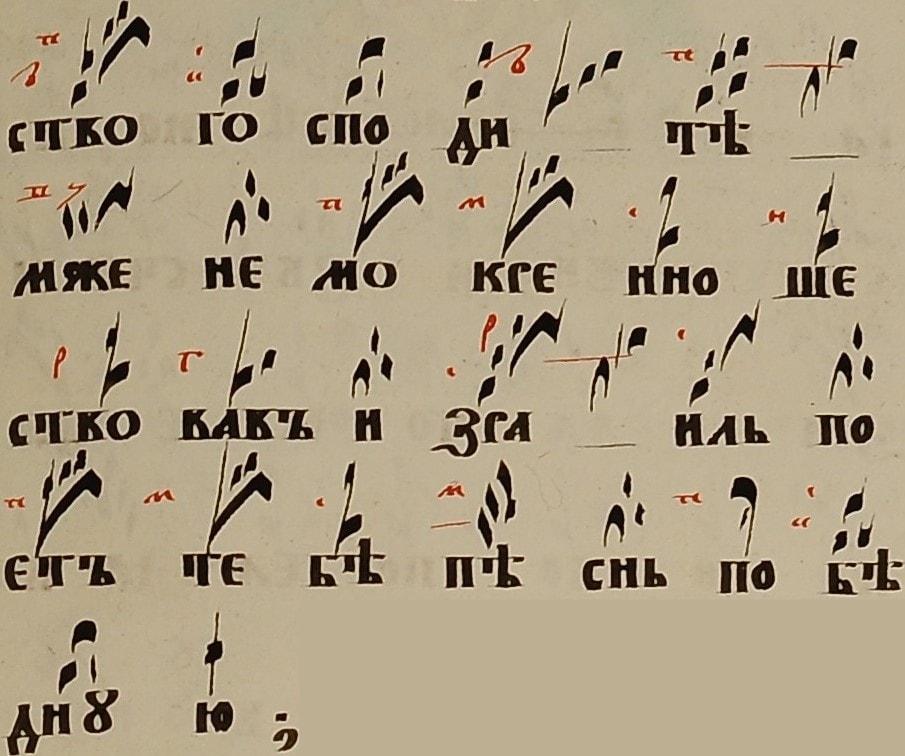 7-glas-irmos-1-pesni-038-0194-3